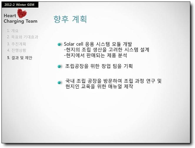 슬라이드33.jpg