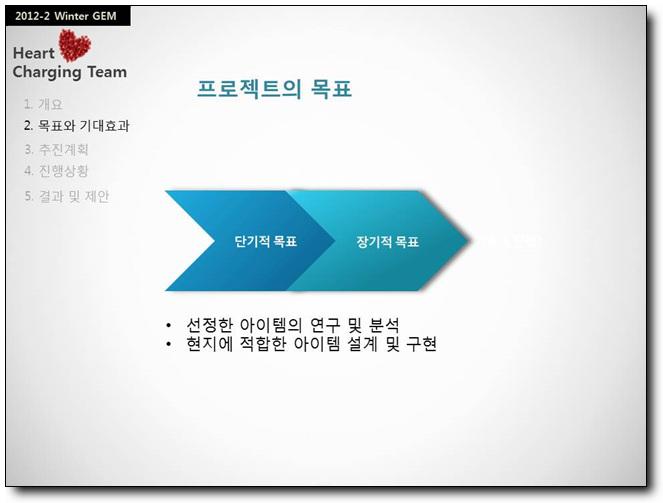 슬라이드9.jpg