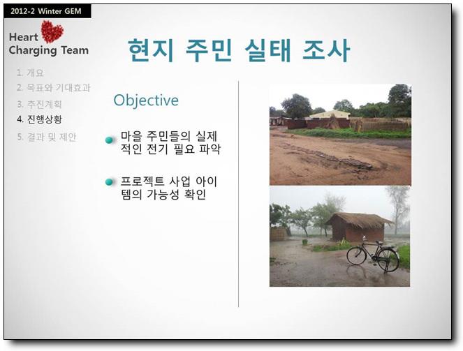 슬라이드15.jpg