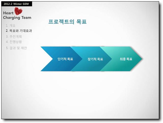 슬라이드7.jpg