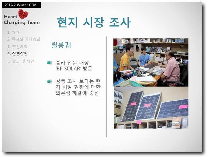 슬라이드21.jpg