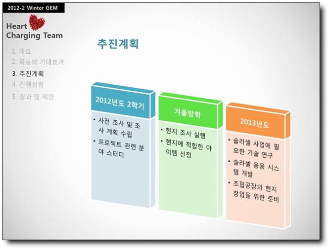 슬라이드13.jpg