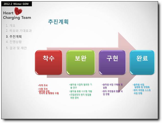 슬라이드12.jpg
